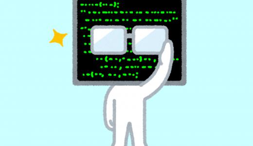 プログラマーに向いている人は怠け者でめんどくさがり!?【実際にIT企業が答えます】