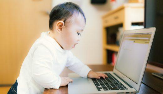 子供の人格形成とプログラミングの関係性について