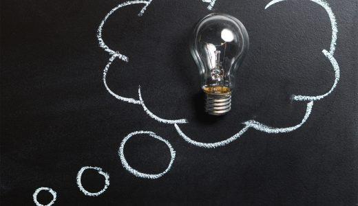 「目的脳」と「共感脳」で最近の広告事情を考えよう!