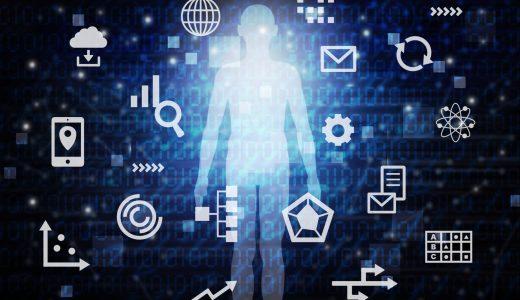 【2030年はどうなる!?】5Gの世界はどうなるのかまとめてみた!