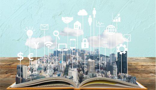 【5Gのある生活!】今後導入される「IoT」を予想してみた!!