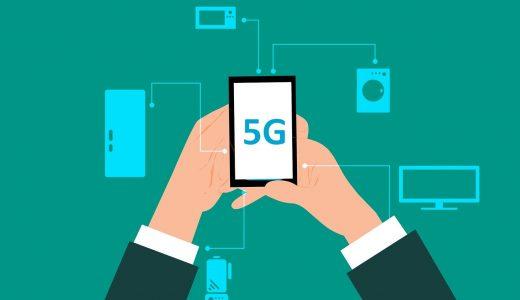 5Gはインターネットで全てが繋がる時代!?新たな技術革新とは一体なんなのか!!