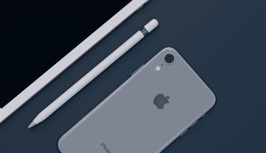 【スティーブ・ジョブズ 前編】Appleで世界を変えた天才はかなりトリッキーだった!!