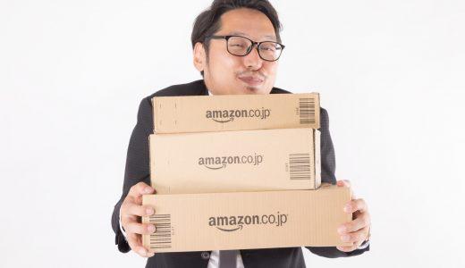 """【ジェフ・べソス 前編】天才インフラ""""Amazon""""の創立者の経歴まとめてみた!"""