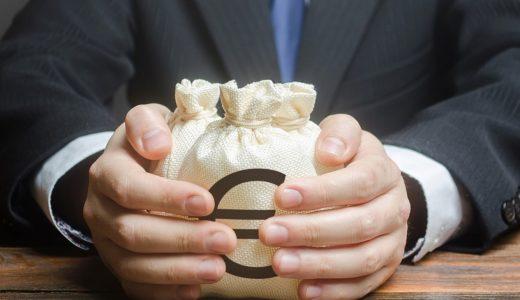 【飲食店向け】開業で申請すべき「助成金・補助金」を詳しく解説